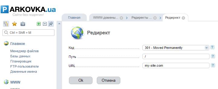 Joomla как сделать редирект на другой сайт создание сайтов кабельная продукция красноярск