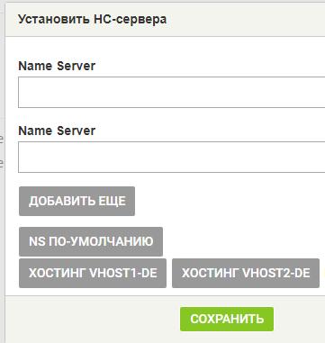 где регистрация домена so