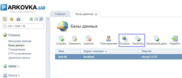 Какой почтовый хостинг выбрать webspace хостинг