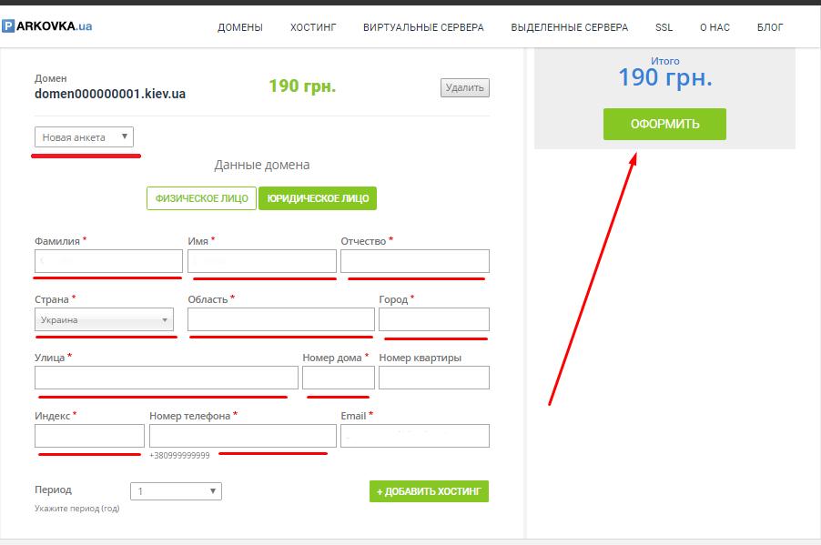 как перенести сайт на joomla на другой хостинг и домен
